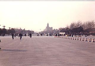 Beijing 83b