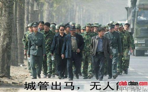 Chengguan