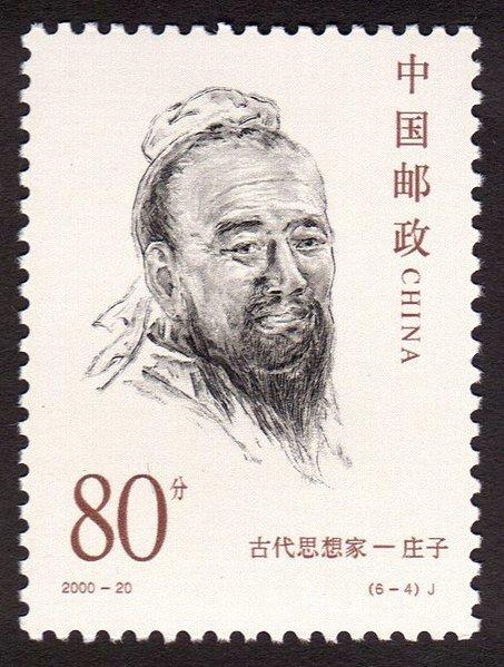 453px-Zhuang_Zi
