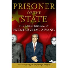 Zhaobook