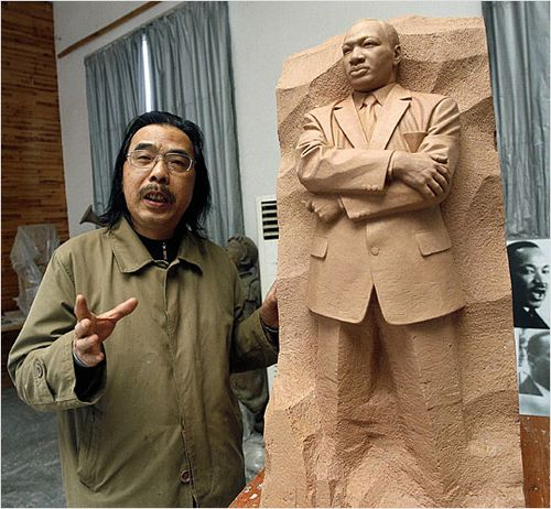 Mlk-memorial-statue