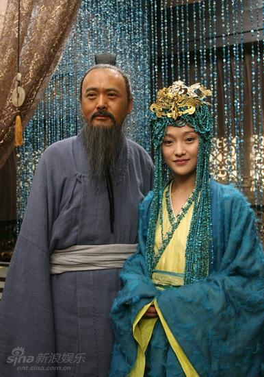 Confucius and nanzi