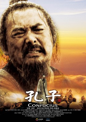 Confucius-movie-poster