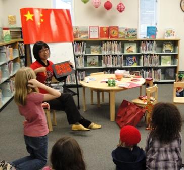 Confuciusclassroom