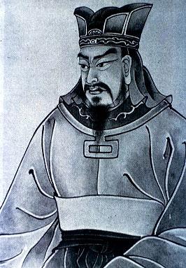 Suntzu_portrait