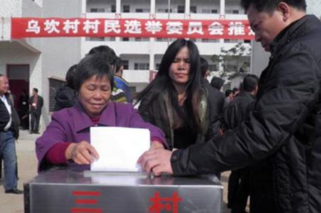 Wukan-vote