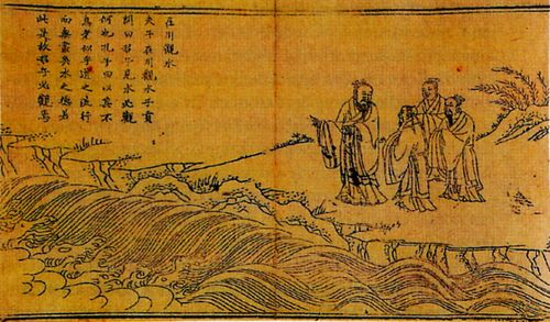 Confucius_and_his_students