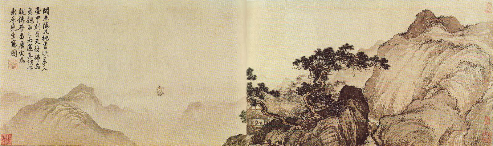 The Useless Tree: Taoism