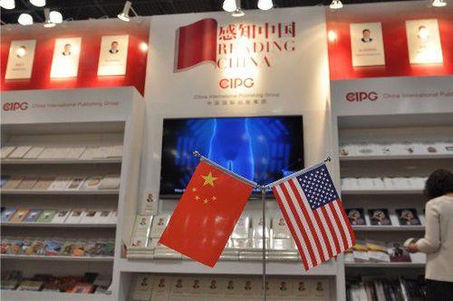 China bookexpo