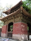 Confucius_1_3
