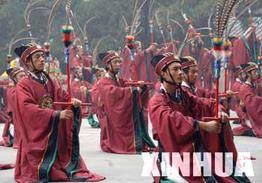 Confucius_ceremony_1