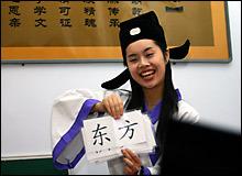 Confucius_school_2